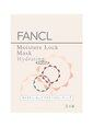 Fancl Moisture Lock Mask Hydrating鎖水補濕精華面膜 水潤