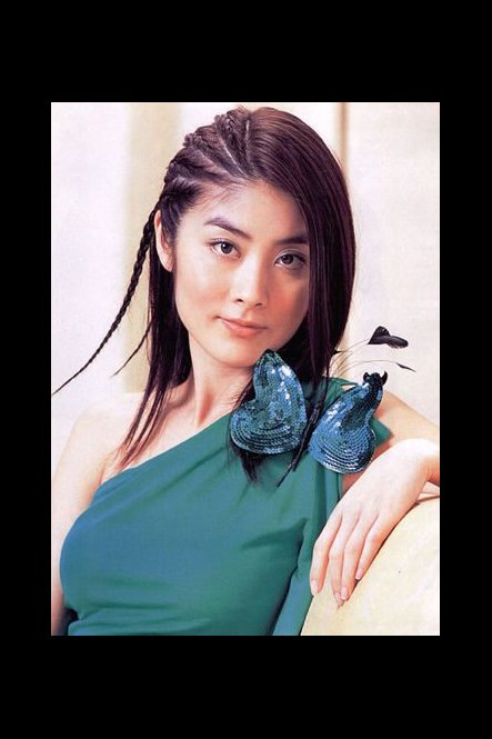 Chi Kelly Chen Pictures To Pin On Pinterest Tattooskid