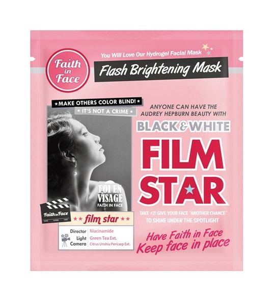 Black and White Film Star, Faith in Face, 面膜, Hydrogel Mask, 美容產品