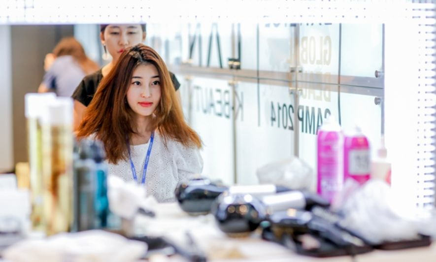 Laneige Global Beauty Camp