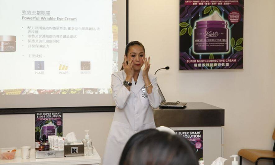 Kiehls, Age Correcting, Workshop