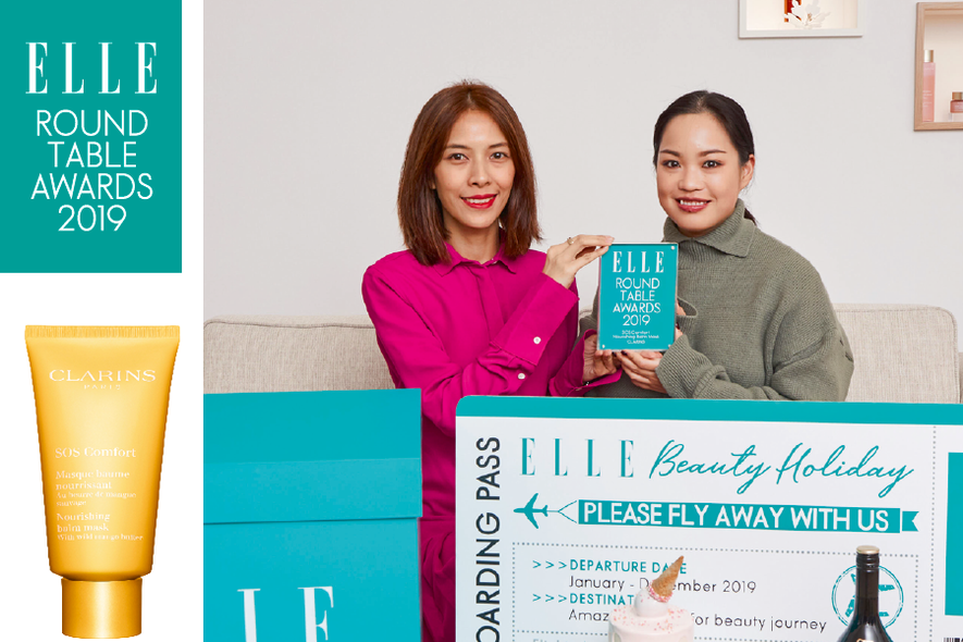 ELLE Beauty Awards 2019 - Round Table AwardsKatie So, PR Manager (CLARINS)CLARINSSOS Comfort Nourishing Balm Mask
