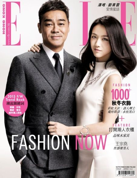 王宗堯, gregory wong, ELLE Star, 專訪