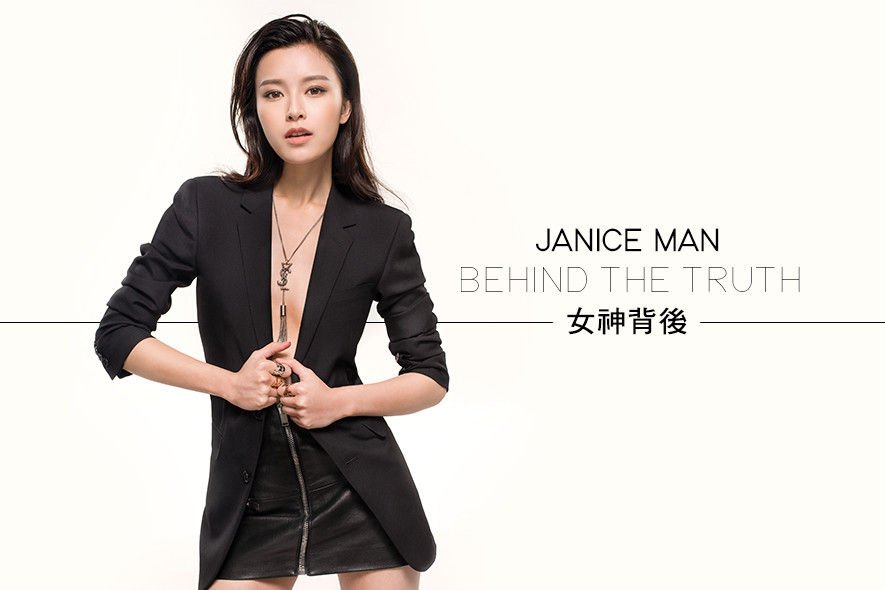 Janice Man, 文詠珊, cover, coverstory, 封面