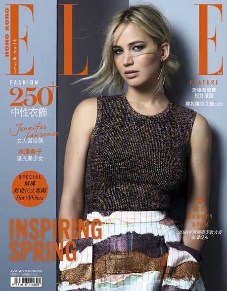 Jennifer Lawrence, ELLE, 封面, Cover, 2016, Interview, Joy, 歡姐當自強