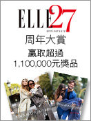 ELLE 27周年大賞