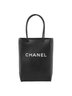 small leather shopping bag black