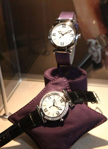 Chopard Imperiale 系列