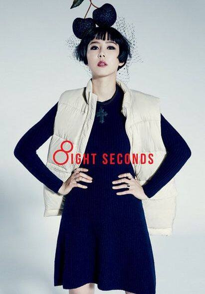 Ktrend, 韓國時裝, Korean Fashion, Kim Na Young