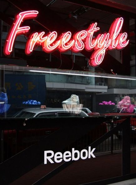 Reebok Freestyle Metallic fashion accessories