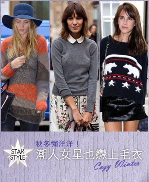 Sweater, Star Style