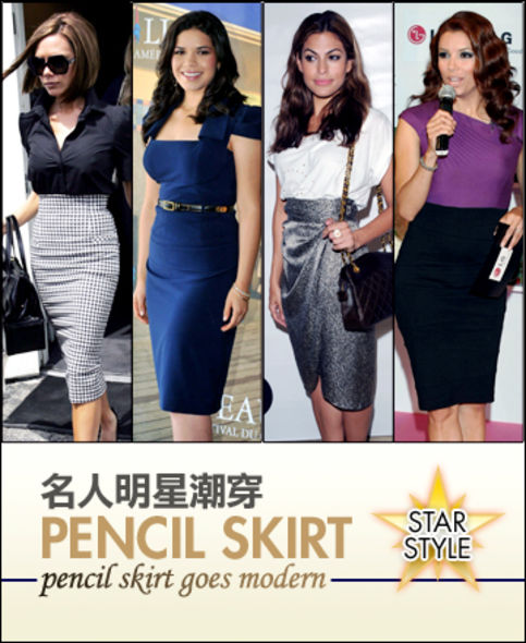 PENCIL SKIRT, STAR STYLE
