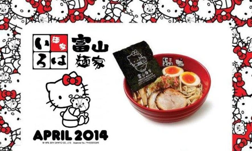 Limited Edition! Hello Kitty x 富山麵家