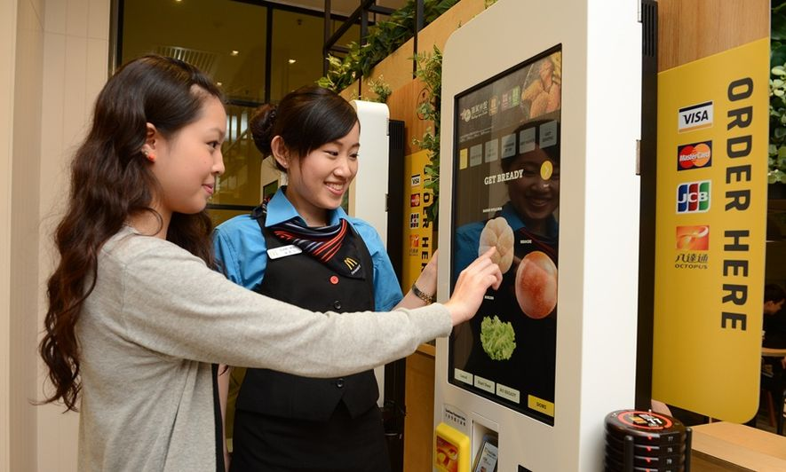 mcdonalds,create your own, order machine, 麥當勞