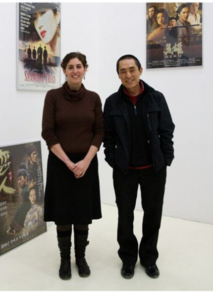 Zhang Yimou and Annemarie Jacir , culture news