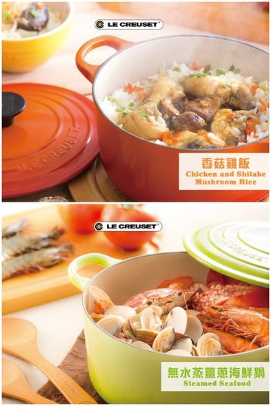 le creuset, cooking