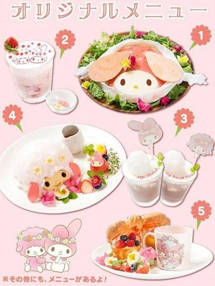 My Melody & My Sweet Piano Cafe 部分餐牌