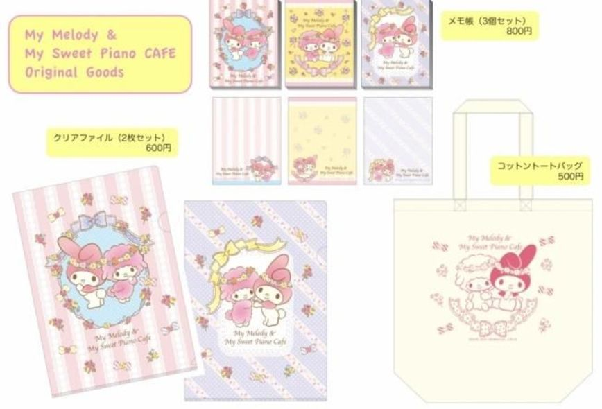 my melody japan limited edition merchadise
