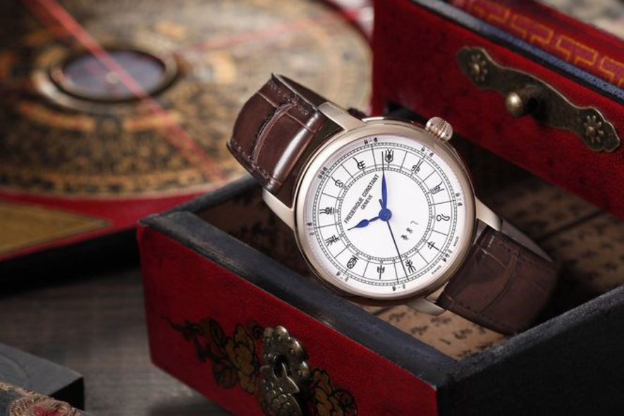 Basel , 腕錶 , 珠寶 , Luxury, Frederique Constant