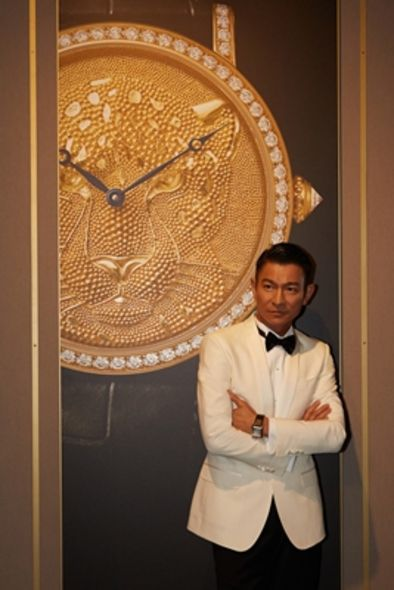 watches and wonders asia haute horlogerie exhibition