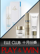 ELLE Club Play and Win
