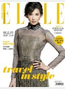 ELLE Magazine July Issue