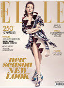 ELLE Magazine September Issue