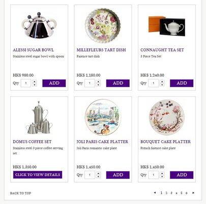 Wedding Gift List Hong Kong : The Gift Box ???? wedding gift list gift list ?? ?? ...